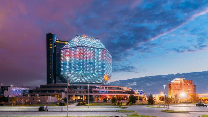 Thư viện Quốc gia Belarus
